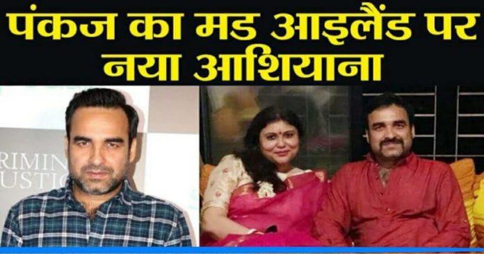 know the Property of bollywood actor pankaj tripathi