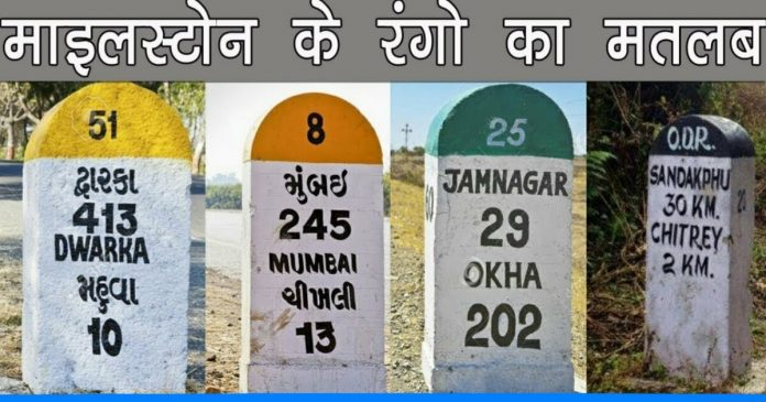 know-about-the-real-meaning-of-roadside-milestones